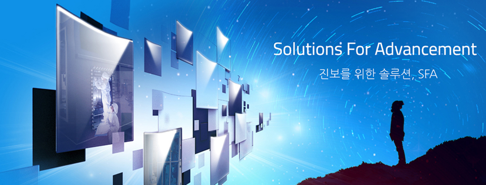 Solutions For Advancement - 진보를 위한 솔루션, SFA